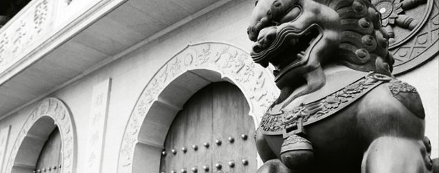 Stone Lion in front of a Chinese temple